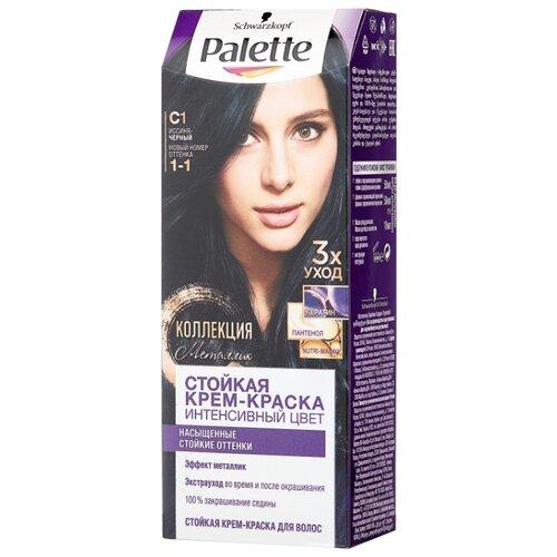 Palette Интенсивный цвет Стойкая крем-краска для волос, C1 1-1 Иссиня-черный