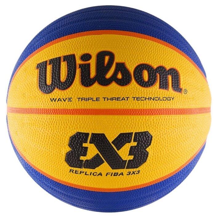Баскетбольный мяч Wilson FIBA 3x3 Replica, р. 6