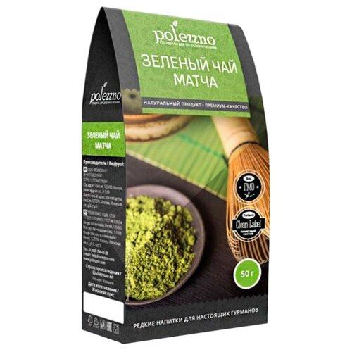 Чай зеленый Polezzno Матча, 50 г чай зеленый матча латте 40 г