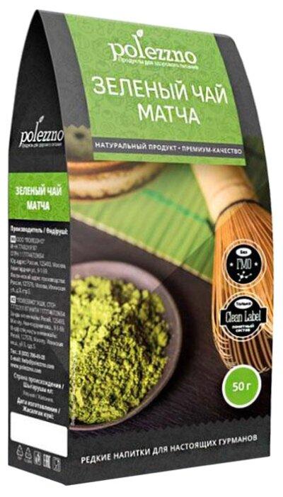 Чай зеленый Polezzno Матча, 50 гр