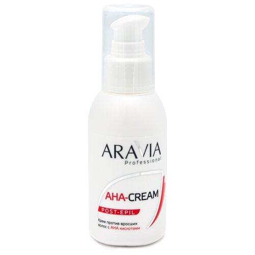 ARAVIA Professional Крем против вросших волос с АНА кислотами 100 мл аравия против вросших волос