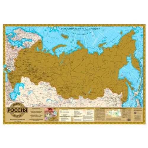 Купить Геоцентр Скретч-карта Россия (СК_РФ14, 5АГТ), 59 × 42 см, Карты