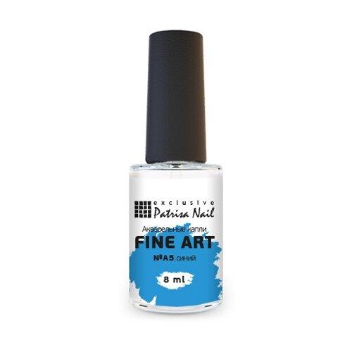 Акварельная краска Patrisa Nail Fine Art, 8 мл, оттенок №A5 10g box 0 6mm0 8mm mini nail art caviar beads 12 colors micro caviar nails beads nail rhinestones 3d nail art decorations