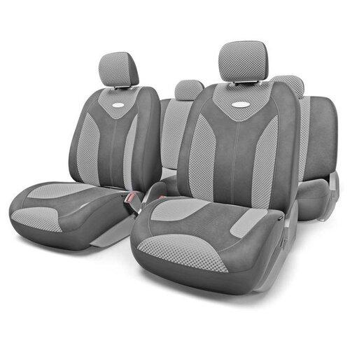 цена на Комплект чехлов AUTOPROFI MTX-1105G темно-серый/светло-серый