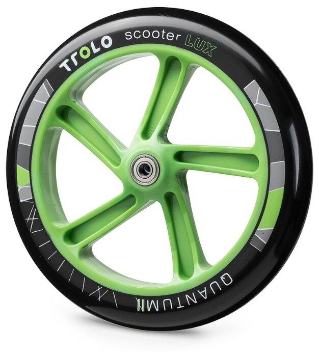 Колесо для самоката Trolo Quantum 2, 230 мм