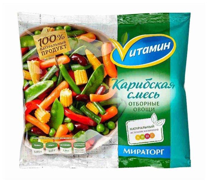 Vитамин Замороженная овощная смесь Карибская 400 г
