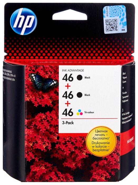 Набор картриджей HP F6T40AE