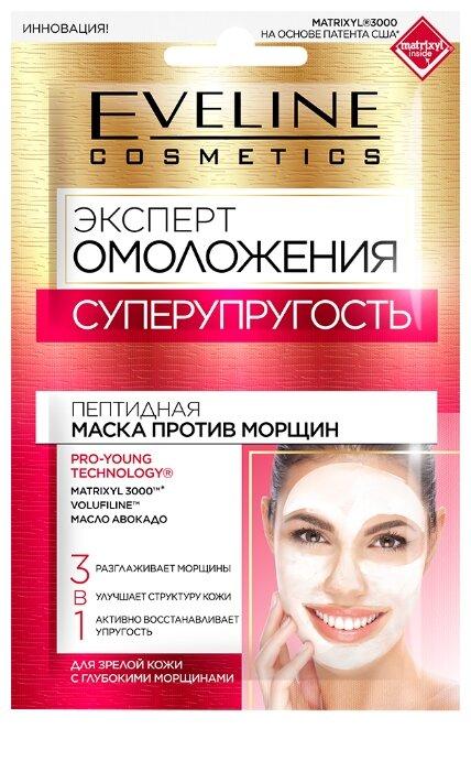 Eveline Cosmetics Эксперт Омоложения Пептидная маска против морщин 3 в 1