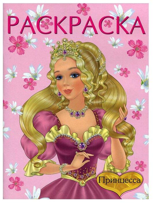 Фламинго Раскраска. Принцесса