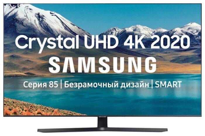 """Телевизор Samsung UE50TU8570U 50"""" (2020) — купить по выгодной цене на Яндекс.Маркете"""