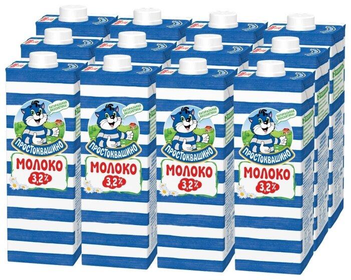 Молоко Простоквашино ультрапастеризованное 3,2% 0,95л*12шт