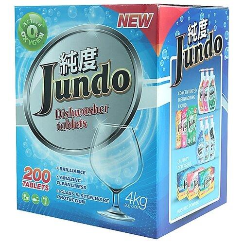 Jundo Active Oxygen таблетки для посудомоечной машины 200 шт.