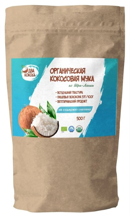Мука Два кокоса Органическая кокосовая, 0.5 кг