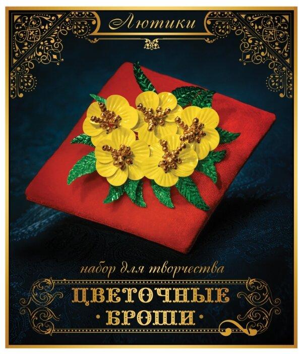 Моя Выдумка Набор для создания украшениий Цветочные броши. Лютики (416)