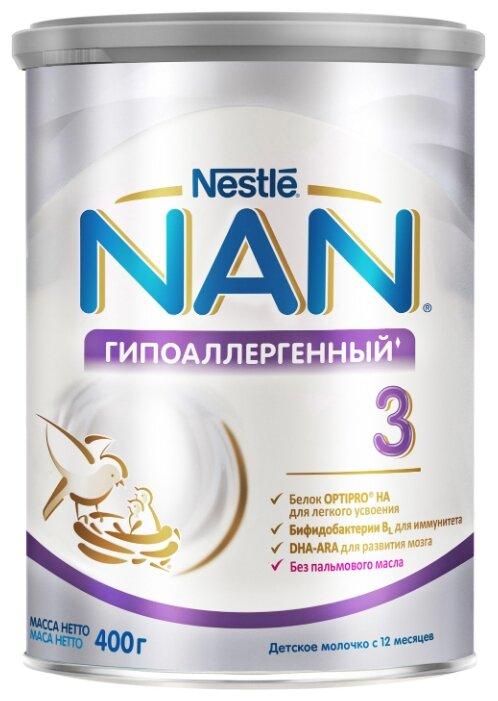 Смесь NAN (Nestlé) Гипоаллергенный 3 Optipro, с 12 месяцев