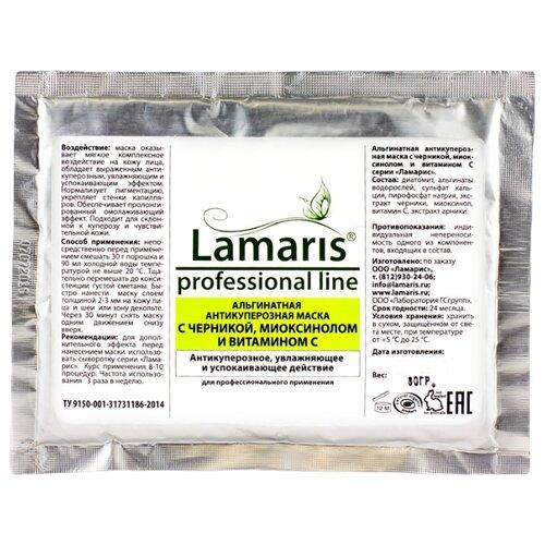 Фото - Lamaris Альгинатная антикуперозная маска с черникой миоксинолом и витамином С, 30 г альгинатная маска ellevon с витамином с 1000гр