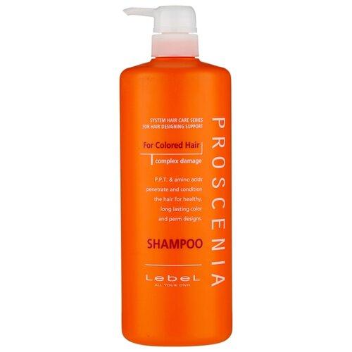 цена на Lebel Cosmetics шампунь Proscenia для окрашенных волос 1000 мл с дозатором