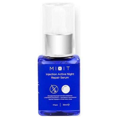 MIXIT Injection Active Night Repair Serum Ремоделирующая ночная сыворотка для лица против морщин, 35 мл kerastase ночная питательная сыворотка нутритив 8h magic night serum 90 мл