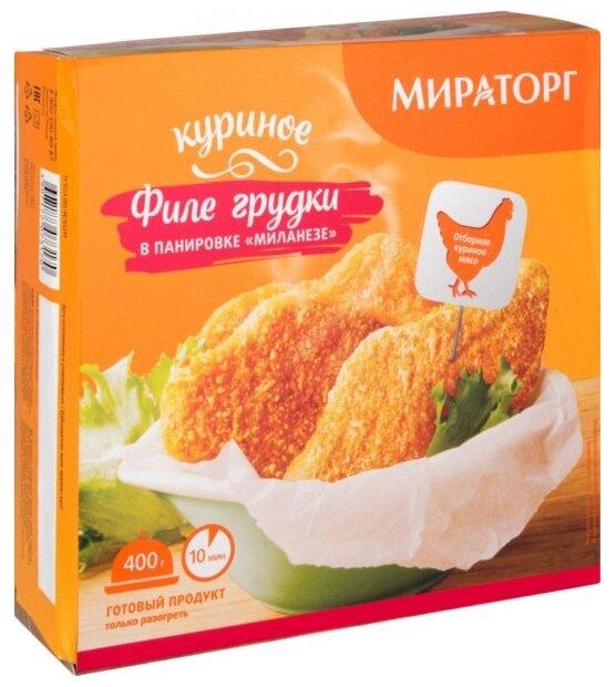 Мираторг Куриное филе грудки в панировке