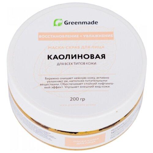 Greenmade маска-скраб для лица Каолиновая для всех типов кожи 200 г