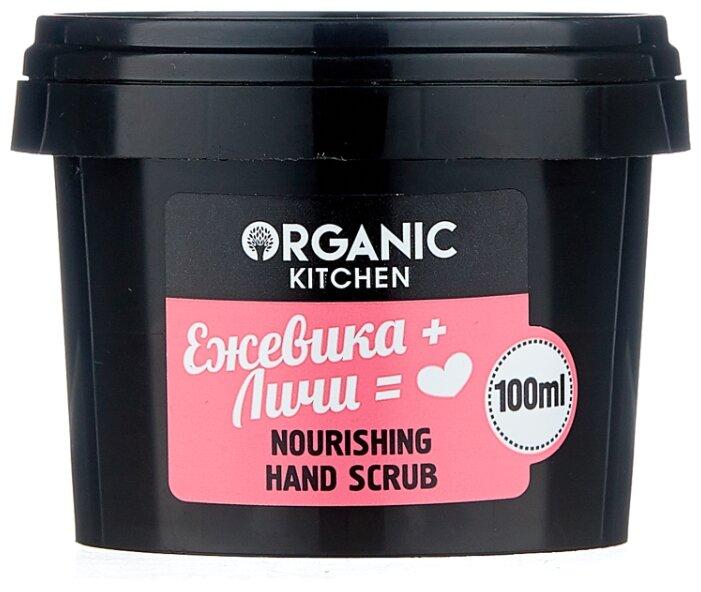 Скраб для рук Organic Shop Скраб для рук питательный