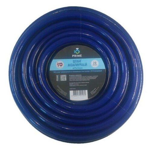 Шланг для аквариумного оборудования Prime Aquariums PR-001272 синий
