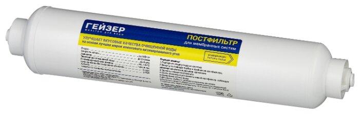 Гейзер Угольный постфильтр 27093 1 шт. — купить по выгодной цене на Яндекс.Маркете