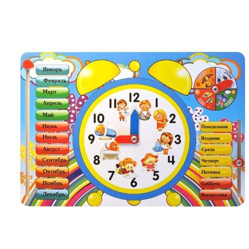 Купить Развивающая игра Мастер игрушек Часы IG0014, Обучающие материалы и авторские методики