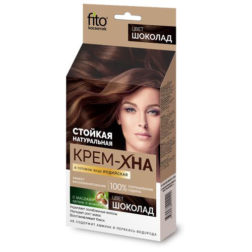Хна Fito косметик Индийская в готовом виде Шоколад, 50 мл fito color