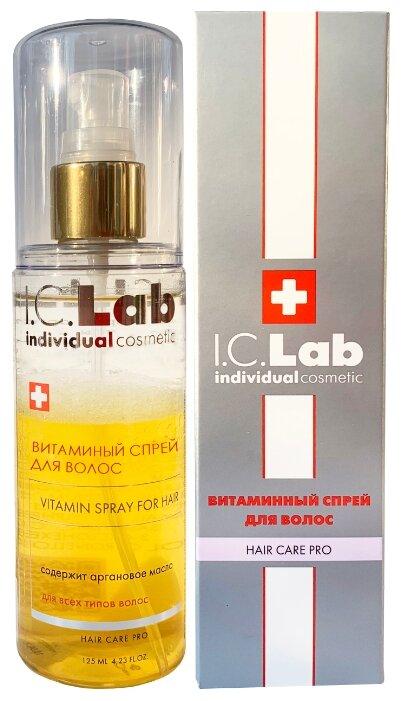 I.C.Lab Витаминный спрей для волос