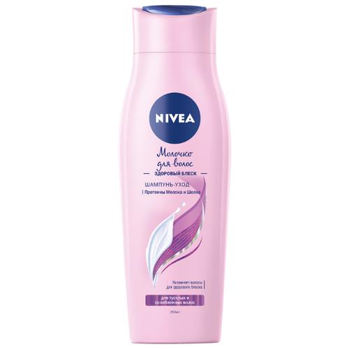 Nivea шампунь-уход Молочко для волос Здоровый блеск для тусклых и ослабленных волос 250 мл лонда блеск для волос