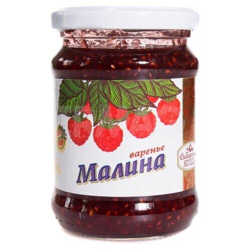 Варенье из малины Ягода сибирская, банка 300 г