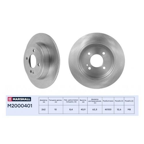 цена на Тормозной диск задний Marshall M2000401 262x10 для Hyundai Solaris, Kia Rio
