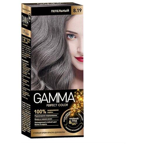 GAMMA Perfect Color краска для волос, 8.19 пепельный  - Купить