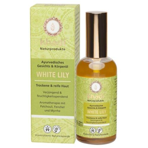 Масло для тела Khadi Naturprodukte Белая лилия, 100 мл khadi naturprodukte pink lotus масло для лица и тела розовый лотос 10 мл