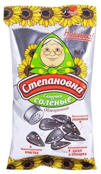 Семена подсолнечника Степановна соленые обжаренные 90 г
