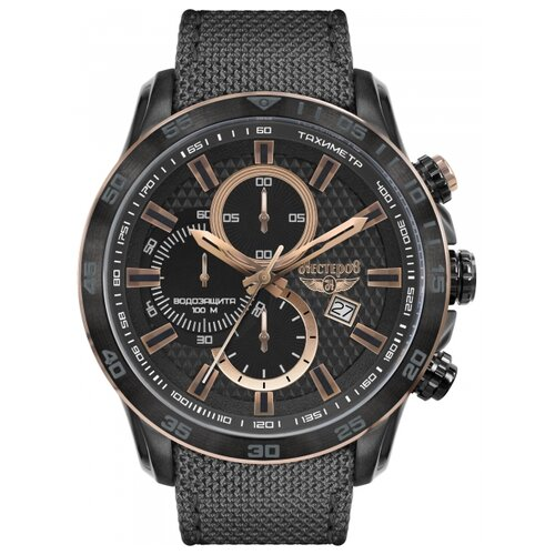 Фото - Наручные часы Нестеров H0568A32-04EG наручные часы нестеров h2467b82 45e