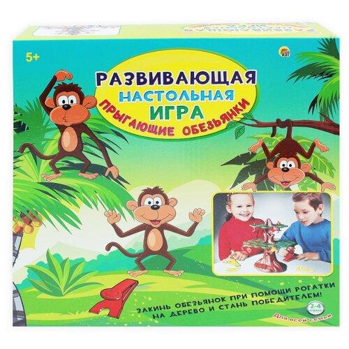 Настольная игра Рыжий кот Прыгающие обезьянки ИН-3114 настольная игра рыжий кот союзмультфильм ну погоди ин 5027