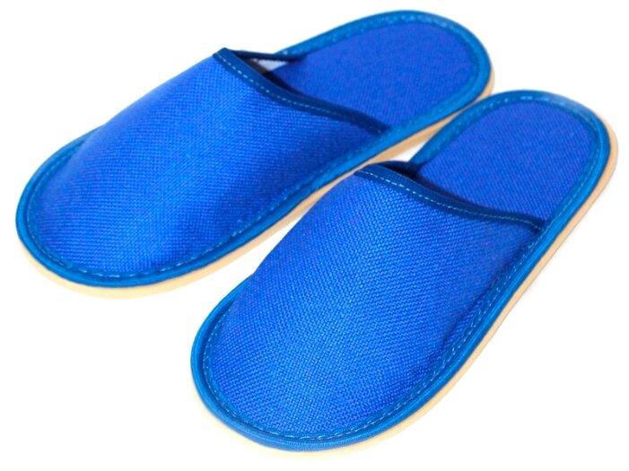 Тапочки ivshoes синий 42-43