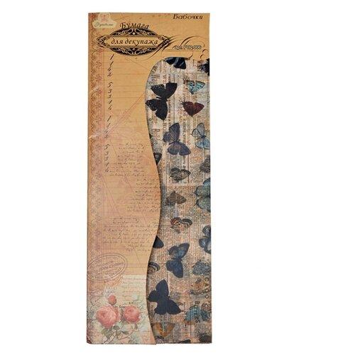 Купить Набор бумаги для декупажа Рукоделие Бабочки, 395x495 мм (6шт), Карты, салфетки, бумага