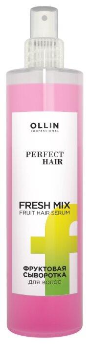 OLLIN Professional Fresh Mix фруктовая сыворотк... — купить по выгодной цене на Яндекс.Маркете