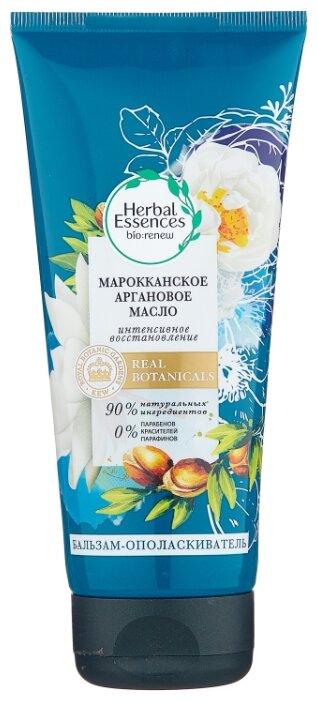 Herbal Essences Бальзам-ополаскиватель Марокканское аргановое масло