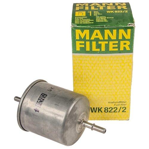 Топливный фильтр MANNFILTER WK822/2 фильтр mannfilter cuk2722 2