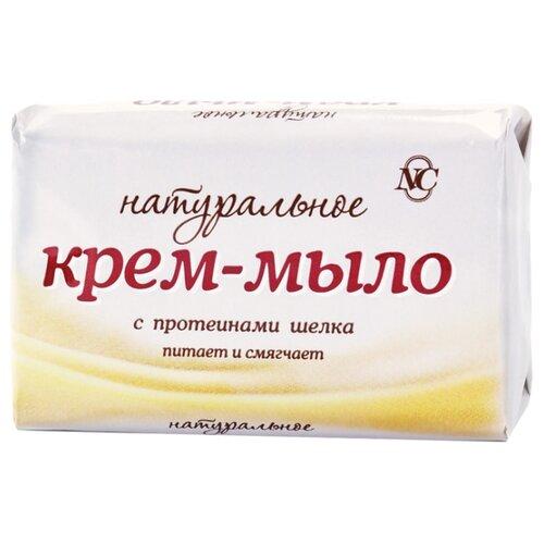 Крем-мыло Невская Косметика Натуральное с протеинами шелка, 90 г косметика ольга ромашко где купить