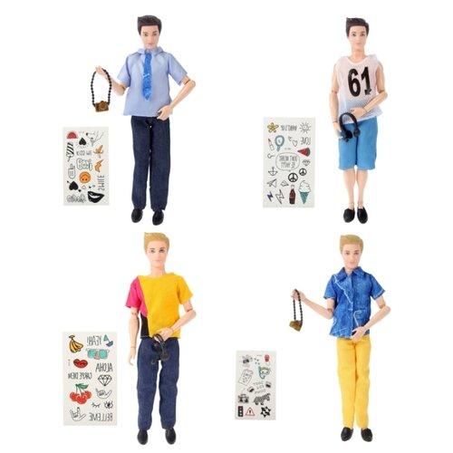 Купить Кукла Junfa toys Эдвард, 33 см, DH2156, Куклы и пупсы