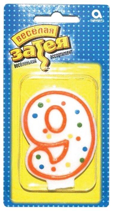 """Праздничная свеча """"Цифра 9"""", высотой 7,6 см"""