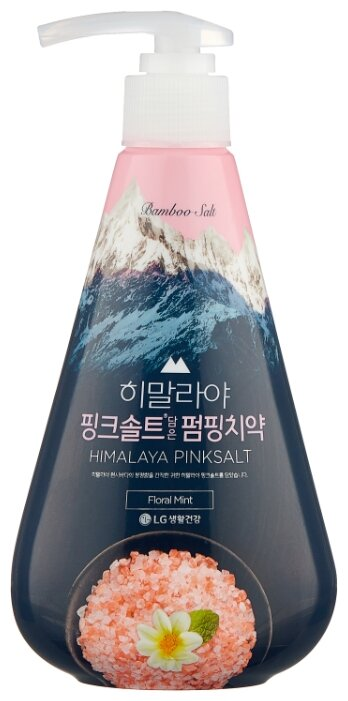 PERIOE Pumping с розовой гималайской солью