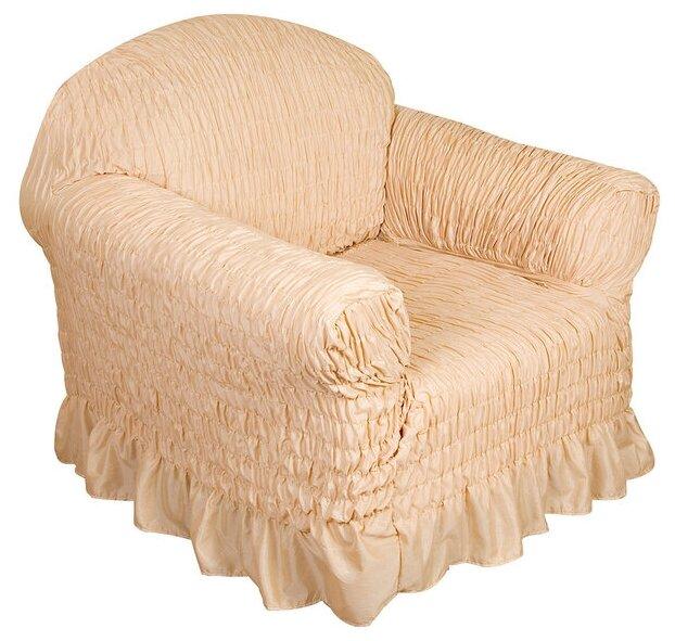 Чехол Медежда на кресло Дэйзи