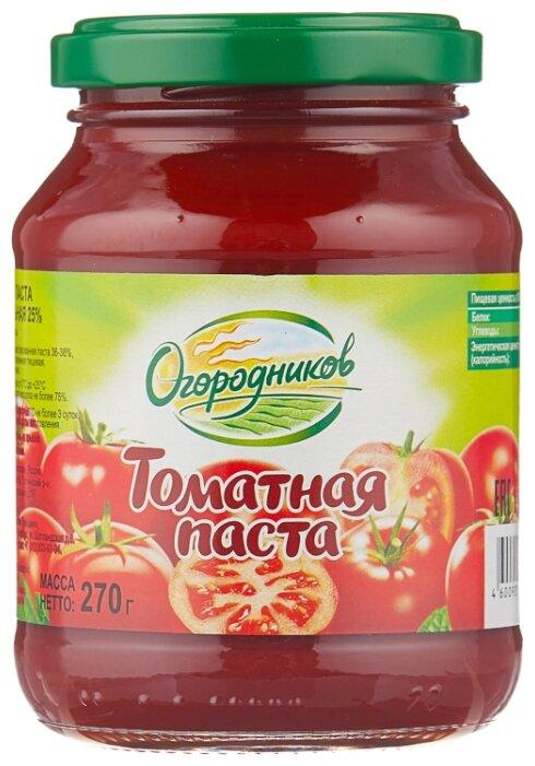 Огородников томатная паста Оригинальная