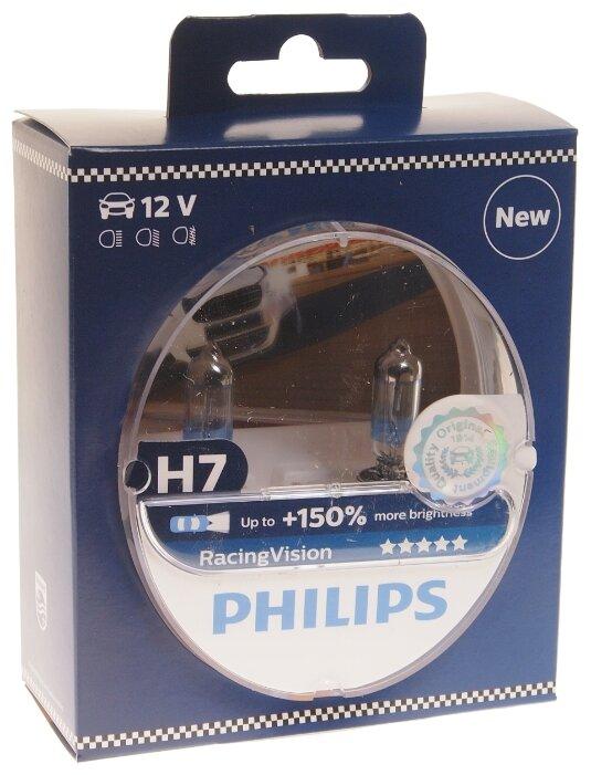 Лампа автомобильная галогенная Philips RacingVision 12972RVS2 H7 55W 2 шт.